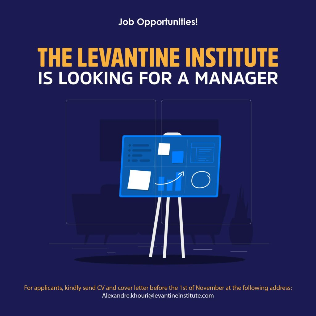 manager vacancy at levantine institute tripoli